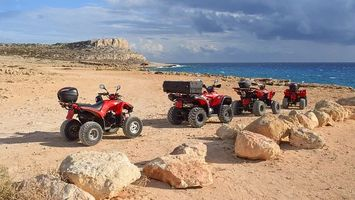 Quad Lanzarote - 55863 promotions